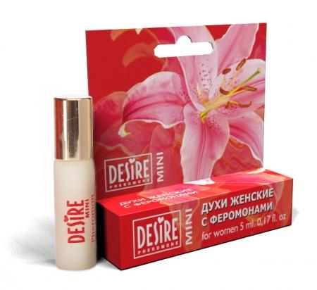 Desire №3 C.Herrera 212 мини 5мл. жен.