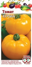 Семена томат Хурма 0,1г