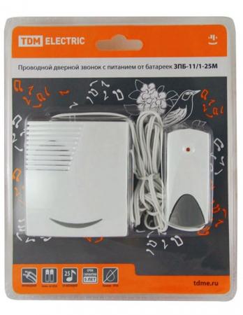 Звонок проводной на батарейках ЗПБ-11/1-25М (25 мелодий, кнопка IP30, 2х1,5В АА) TDM
