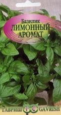 Базилик Лимонный аромат 0,3 г