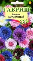 Василек Бордюрная смесь 0,2 г.