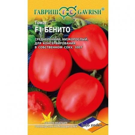 Семена томат Бенито  10 шт.