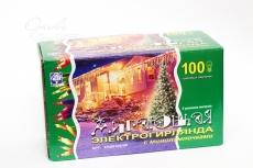 Гирлянда ламповая ES00100/5F Гирлянда внутренняя 100миниламп, 6м, разноцветная, 5 режимов