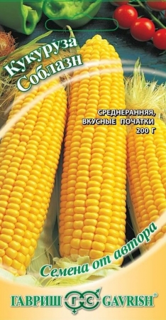 Кукуруза Соблазн сахарная F1, 5 г