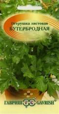 Петрушка листовая Бутербродная, 2 г