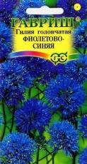 Гилия головчатая Фиолетово-синяя, 0,1 г