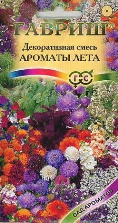 Декоративная смесь Ароматы лета, 0,4 г