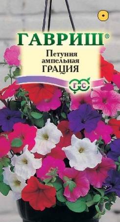 Петуния ампельная Грация, смесь, 0,05 г