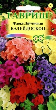 Флокс друммонди Калейдоскоп, смесь, 0,1 г