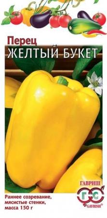 Перец Желтый букет, 0,3 г