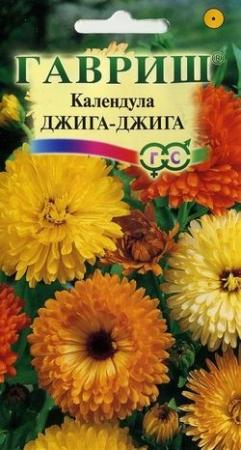 Календула Джига-Джига смесь, 0,3 г