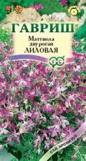 Маттиола двурогая Лиловая, 0,2 г
