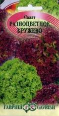 Салат Разноцветное кружево, 1 г