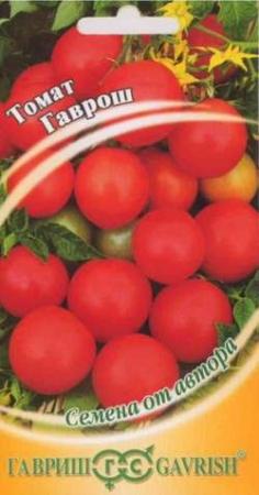 Семена томат Гаврош, 0,1 г арт.