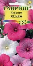 Лаватера Меланж, смесь, 0,5 г