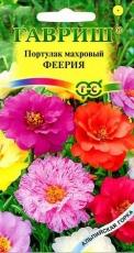 Портулак Феерия махровый, 0,01 г