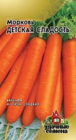 Морковь Детская сладость, 2 г