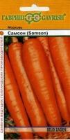 Морковь Самсон, 0,5 г