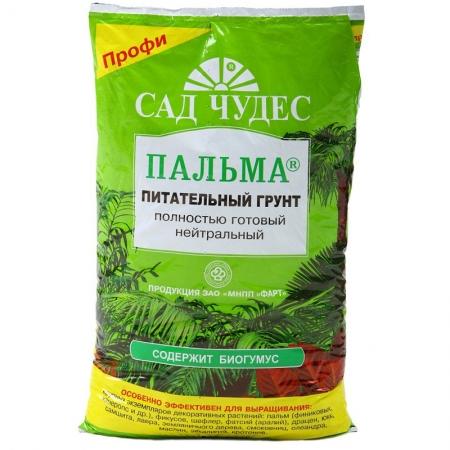 """Почвогрунт цветочный """"Пальма"""" 5 л"""