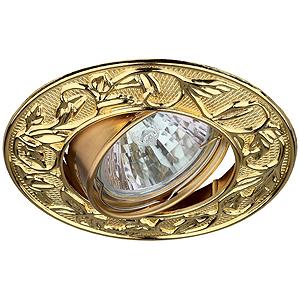 """KL11A GD Светильник ЭРА литой пов. """"лианы"""" MR16,12V, 50W золото (100/1400)(литые)"""