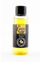 Масло массажное ''EROS''c ароматом ванили 50мл