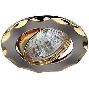 """KL12A SN/G Светильник ЭРА литой пов. """"звезда"""" MR16,12V, 50W сатин никель/золото (5/100/2100)(литые)"""