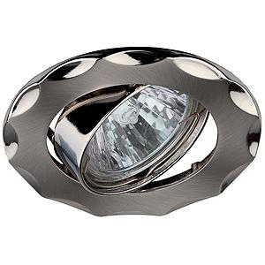 """KL12A SN/N Светильник ЭРА литой пов. """"звезда"""" MR16,12V, 50W сатин никель/никель (5/100/2100)(литые)"""