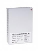 Драйвер BSPS  12V12,5A=150W брызгозащищенный IP45