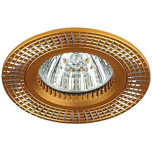 KL32 AL/GD Светильник ЭРА алюминиевый MR16,12V, 50W золото/серебро (10/50/2400), литые