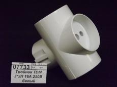 Тройник 3*2П 16А 250В белый TDM  /20