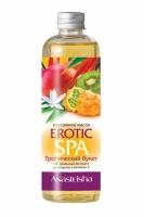 Массажное масло Erotic SPA Тропический букет 150мл