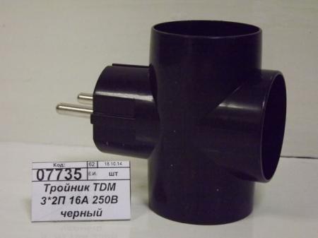 Тройник 3*2П 16А 250В черный TDM /20