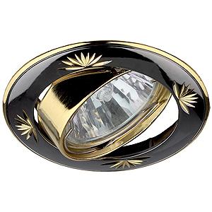 KL3A GU/G Светильник ЭРА литой круг. пов. с гравировкой MR16,12V, 50W черный металл/золото (5/100/21),(литые)