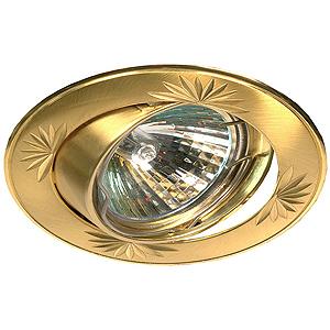 KL3A SG/G Светильник ЭРА литой круг.пов. с гравировкой MR16,12V, 50W сатин золото/золото (100/1400),(литые)
