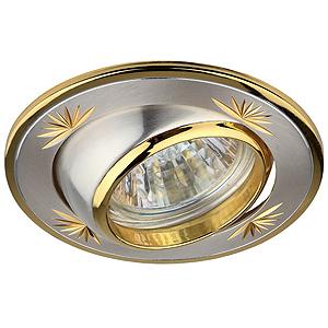 KL6A GU/G Светильник ЭРА литой пов. с гравировкой по кругу MR16,12V, 50W черный металл/золото,(литые)