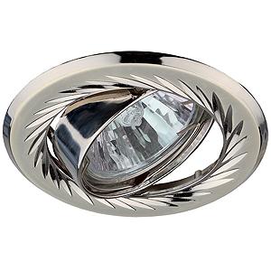 KL6A PS/N Светильник ЭРА литой пов. с гравировкой по кругу MR16,12V, 50W перламутровое серебро/никель,(литые)