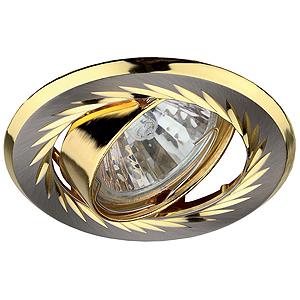 KL6A SN/G Светильник ЭРА литой пов. с гравировкой по кругу MR16,12V, 50W сатин никель/золото,(литые)