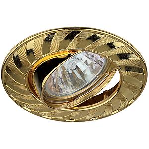"""KL7A  GD Светильник ЭРА литой пов. """"колесо"""" MR16,12V, 50W золото (100/1400),(литые)"""