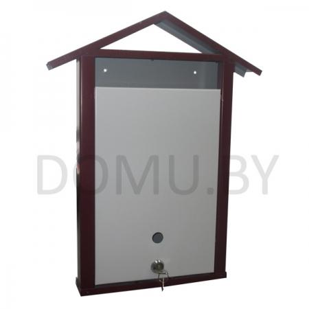 Почтовый ящик металлический 460х260х60 бордово-серый с крышей