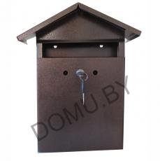 Почтовый ящик коричневый (ХИТ ПРОДАЖ ! )