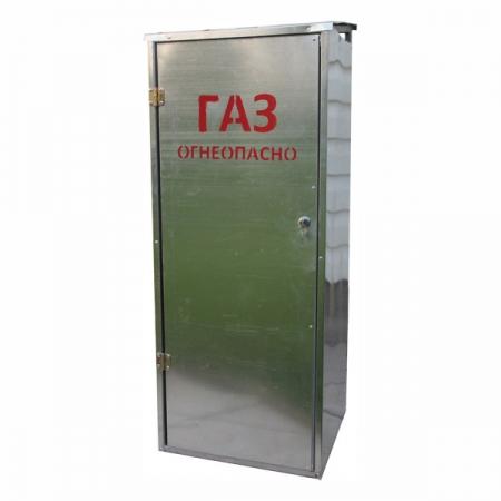Шкаф ящик для газового баллона неразборный (до 50 литров)1050х400х380