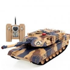 Радиоуправляемый танк HQ Battle Tank 549 1:24