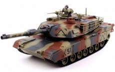 Радиоуправляемый танк HQ 781 1:24