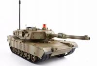 Радиоуправляемый танк MZ 2074S