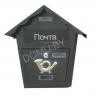 Ящик почтовый Домик (сталь коричневый)