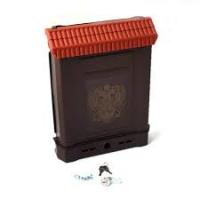 Почтовый ящик пластиковый коричневый