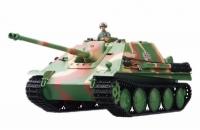 Радиоуправляемый танк Jagdpanther 1:16 (3869-1)